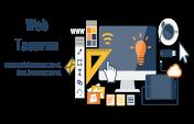 Web Tasarım Küçükçekmece